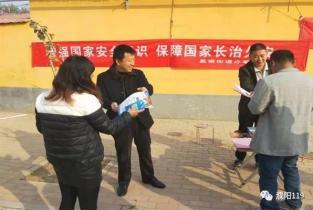 濮阳支队迅速组织学习贯彻习近平总书记授旗训词精神