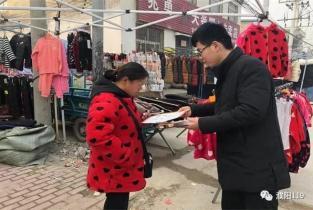 濮阳消防走进辖区农村开展消防安全宣传活动