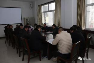 濮阳市消防支队会同教育局对学校开展集中约谈会