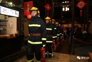【春节我在岗】当警察遇到消防员