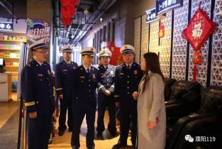 集中夜查 | 保卫消防安全
