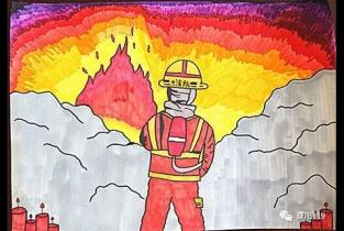【围观】濮阳市儿童消防主题作文、绘画优秀作品展示(五)