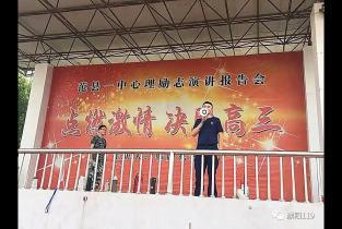 """范县消防救援大队开展""""消防进军训""""活动"""