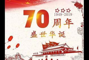 消防人的表白|庆祝新中国成立70周年