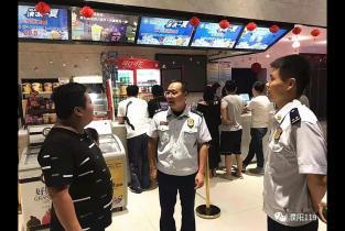濮阳消防支队圆满完成国庆节消防安保工作