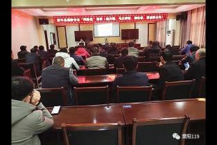 清丰县消防大队圆满完成全县17个乡镇网格化培训工作