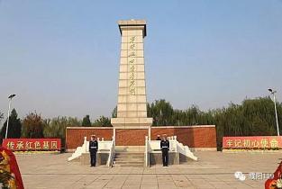 """濮阳消防开展""""国家公祭日""""悼念活动"""