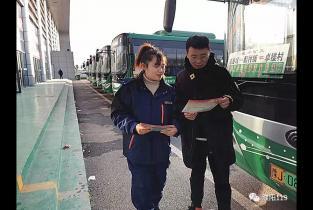 平安回家路|濮阳消防文职人员走进辖区车站开展宣传活动