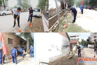 """濮阳支队开展""""清洁家园""""志愿服务活动"""