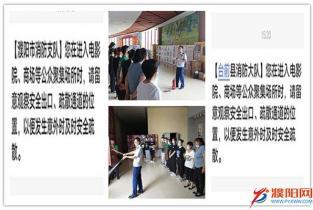 濮阳支队开展电影院复工复产消防安全系列活动