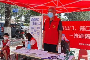 """人民办振兴社区:退而不休,争当战""""疫""""主力军"""