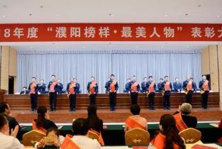 """濮阳榜样丨这10位""""最美警察"""",有没有你身边的""""平安卫士""""?"""