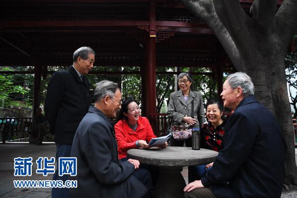 重庆社区:丹桂飘香迎盛会