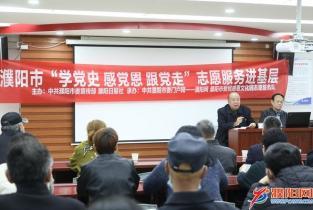 濮阳网:主题党日走进红色物业