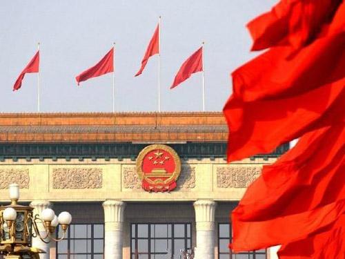 全面从严治党是当今中国最鲜明的实践特色