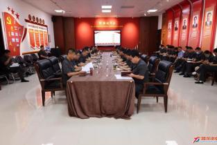 濮阳中院党组理论学习中心组召开社会主义革命和建设时期、改革开放时期专题学习研讨会