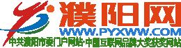 濮陽(yang)微視頻(pin)