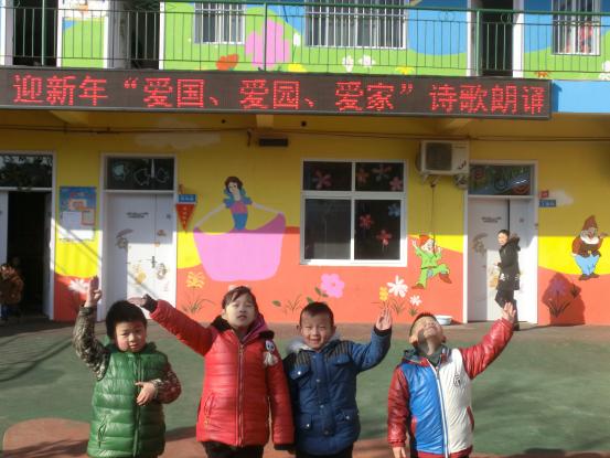 濮阳县机关第二幼儿园:诵读诗词经典 传承文化精髓