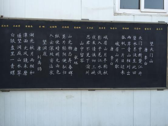 在学校教务处的组织下开展古诗词诵读比赛.低年级赞美春天的诗歌连
